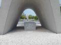 原爆死没者慰霊碑から原爆ドーム方面を望む