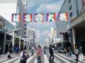 広島中央通り