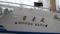 左舷「日本丸」船名表示