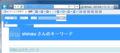 [はてなキーワード]マイページ スクリーンショット 反転表示