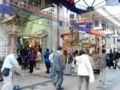 広島市中区 胡子神社