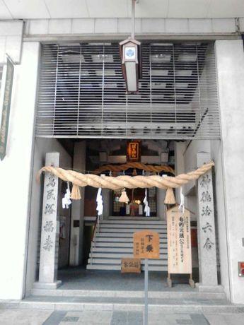 広島胡子神社