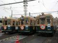 [広島電鉄650形電車]651号車 652号車 653号車
