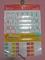 シーガル ビニールポケットカレンダー 2013