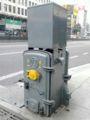[八丁堀]電気転轍機