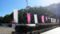 広島県庁舎前