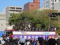 サンフレッチェ広島 祝勝パレード