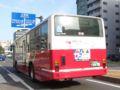 [広島バス]【広島200か14-90】518