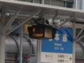 [広島電鉄]本通電停 電車接近表示装置
