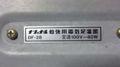ナショナル勉強用電気足温器 DF-28 交流100V 40W