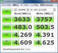 [CrystalDiskMark]RamPhantomEX Ver.1.0.1