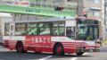 [広島バス]