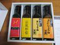 [広島電鉄]ホテルニューヒロデン 調味料詰め合わせセット