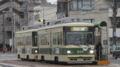 [広島電鉄800形電車]803号車(奥) 806号車(前)