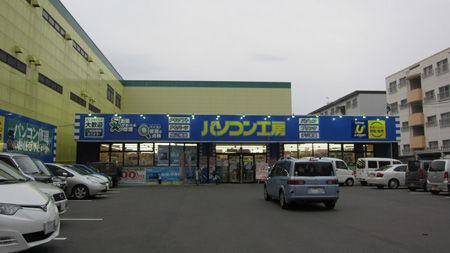 広島商工センター店