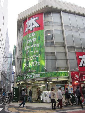 フタバ図書メディア館紙屋町店