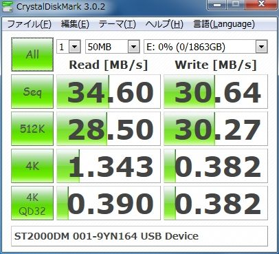 ST2000DM 001-9YN164 USB Device