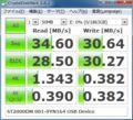 [CrystalDiskMark][Seagate]ST2000DM 001-9YN164 USB Device
