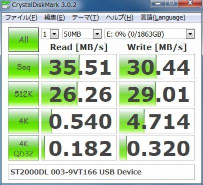 ST2000DL 003-9VT166 USB Device