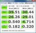 [CrystalDiskMark][Seagate]ST2000DL 003-9VT166 USB Device