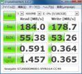 [CrystalDiskMark][Seagate]ST2000DM001 Firmware :CC49