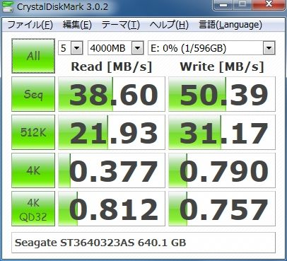 ST3640323AS 640.1 GB
