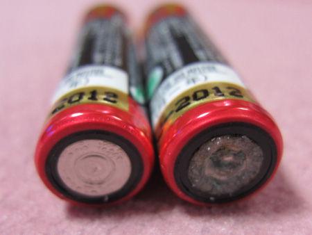 maxell 単3アルカリ乾電池