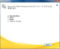 Microsoft Office Personal 2010 インストールオプション変更選択