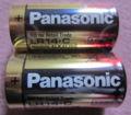 [Panasonic]LR14・C アルカリ乾電池(単2)