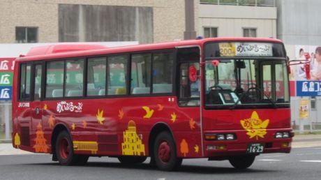 【広島200か16-29】334-6951