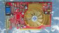 [MSI]RX1600PRO-TD256E VGAカード