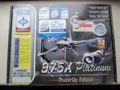 [MSI]975X Platinum Ver2.0 パッケージ