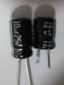 10μF25V 電解キャパシタ/ 10μF16V電解キャパシタ