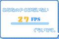 『タイムリープぶーとべんち』27FPS