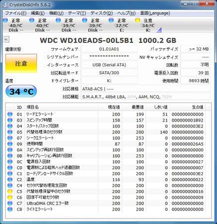 WDC WD10EADS-00L5B1 1000.2 GB