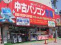 [メディエイター]中古パソコン市場 広島店