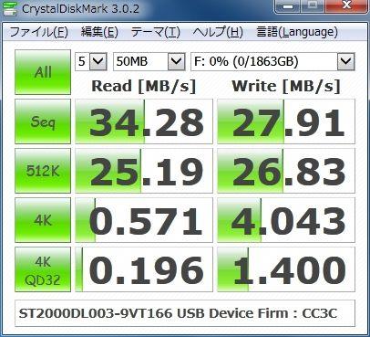 ST2000DL003-9VT166 USB