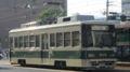 [広島電鉄800形電車]806号車