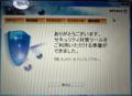 [NTT西日本]セキュリティ対策ツール利用可能