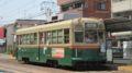 [広島電鉄1900形電車]1907号車