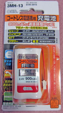 OHM TEL-82015H パッケージ表