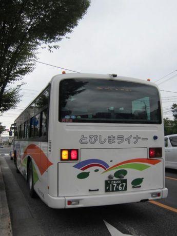 【広島200か17-67】とびしまライナー