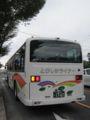 [さんようバス]【広島200か17-67】とびしまライナー