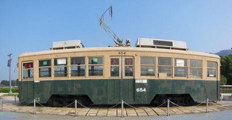 広島市交通科学館 屋外展示 654号車