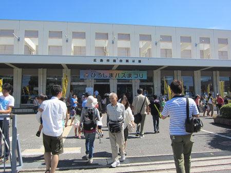 広島市中小企業会館 正面入口