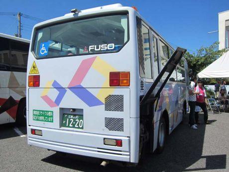 【広島200か12-20】