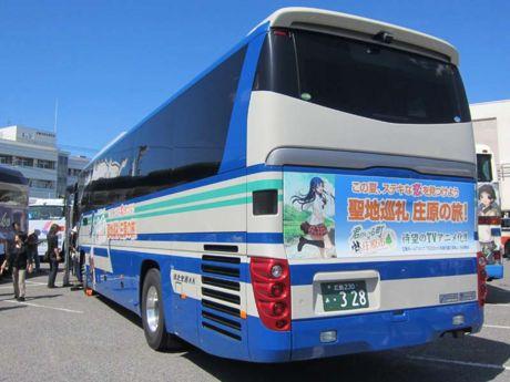 【広島230あ・328】枝葉柚希 ラッピング