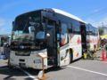 [広交観光]【広島200か18-00】リフト付バス