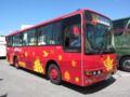 [中国JRバス]【広島200か16-29】334-6951