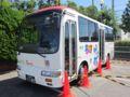 [第一タクシー]【広島230あ11-89】カープ ラッピング